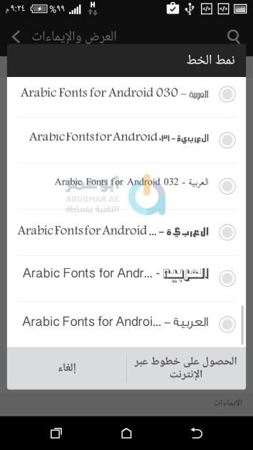 fonts_change5
