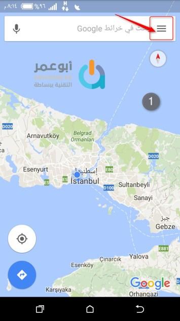 google_maps_offline_1