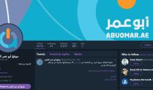 طريقة تفعيل الوضع الليلي في تويتر في نسخة الويب