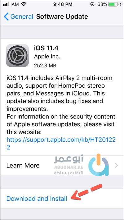 النسخة النهائية من iOS 11.4 تصل أخيرا وهذه طريقة الحصول عليها!