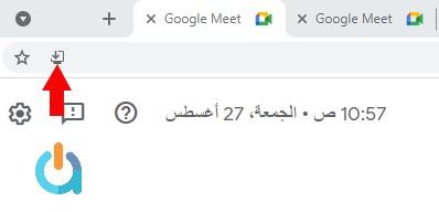 تحميل Google Meet للكمبيوتر