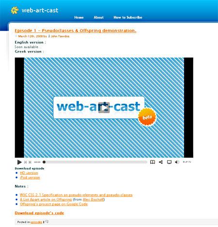 web-art-cast
