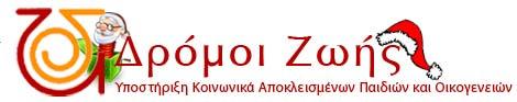 www.dromoi-zois.gr