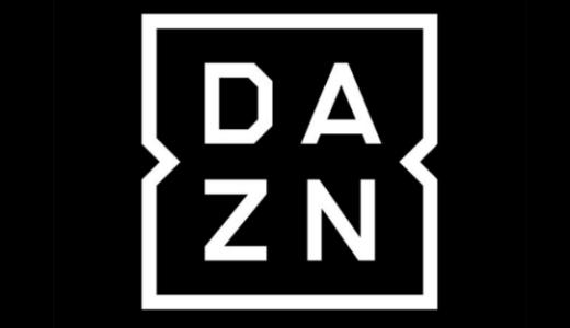 DAZNでプロ野球11球団の試合がみれる!docomoユーザーは特におススメ!実際に試合を見てみてレビュー