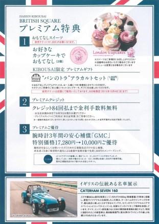 HKBS151010-6