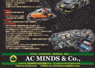 AC30thTD2