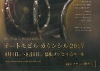 2017AMC03