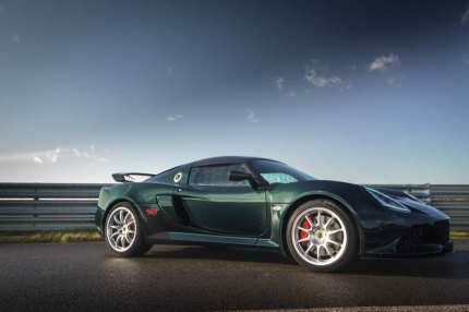 Exige70th_Empire Green 02