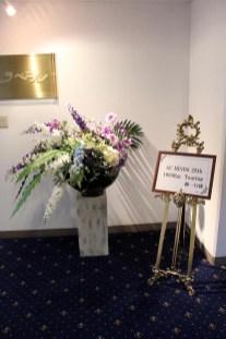 宴会場入り口。XIVのおもてなし。Photo:H.M.