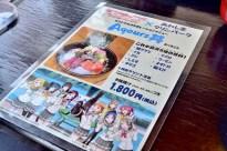 TVアニメーションの聖地巡り!Photo:M.W.