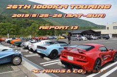 2019 26th AC MINDS 1000km Touring Report 13 Photo:A.T.