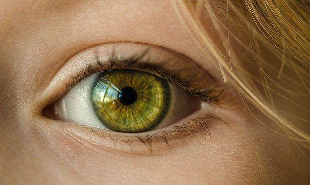eye, iris, look