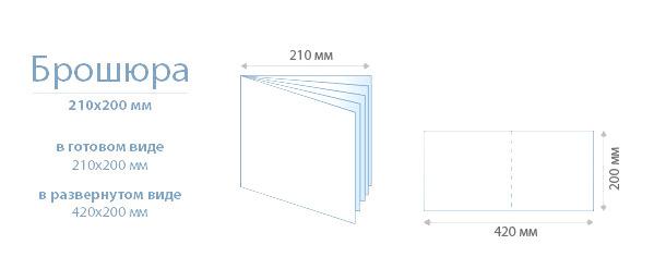 imgonline-com-ua-Replace-color-Uh7i5FZFzggAcgq