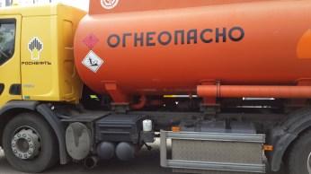Правильная маркировка цистерны, перевозящей опасные грузы