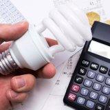В 2008 г. в нашей стране была разработана Государственная программа Российской Федерации «Энергосбережение и повышение энергетической эффективности на период до 2020 года».