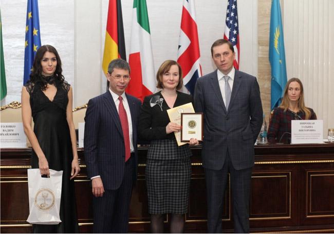 Заместитель директора Академии ДПО Наталия Масалкова на вручении премии «ГЕММА-2105»