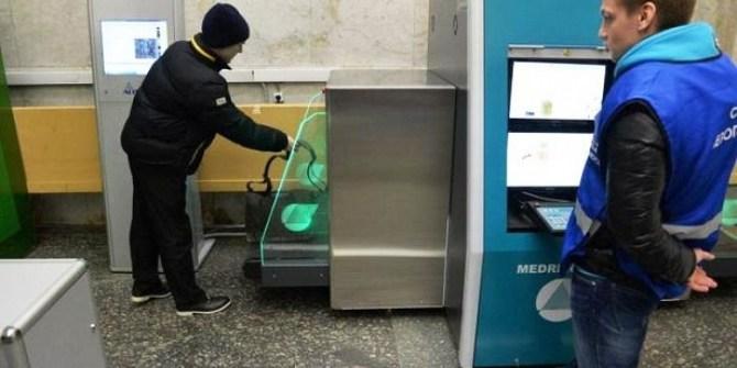 обучение специалистов (операторов) работе на стационарных досмотровых рентгеновских установках