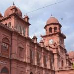University of the Punjab Lahore