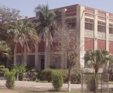 Government College Hyderabad