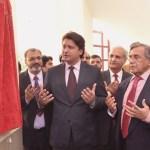 Inauguration of coal research facility at PU