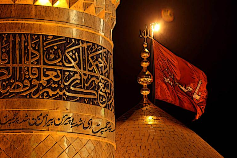 Non Muslim Perspective On The Revolution Of Imam Hussain: Lessons To Learn From The Life Of Hazrat Imam Hussain (RA