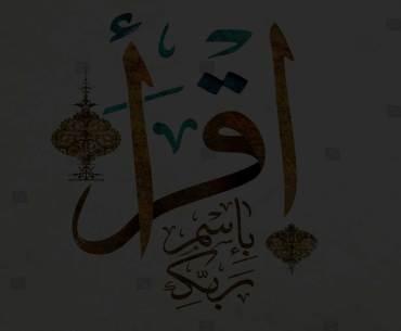 Sayings Of Prophet Muhammad
