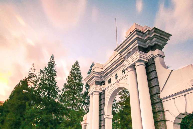 THE's Asia University Rankings 2019