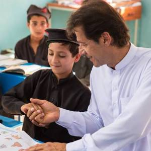Education System In Shambles In Merged Areas Of KP