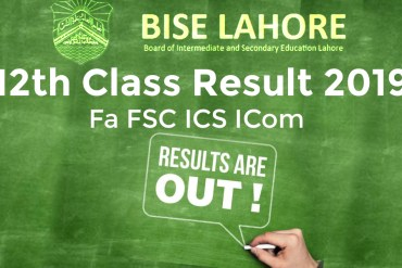 BISE Lahore Inter Exams 2019