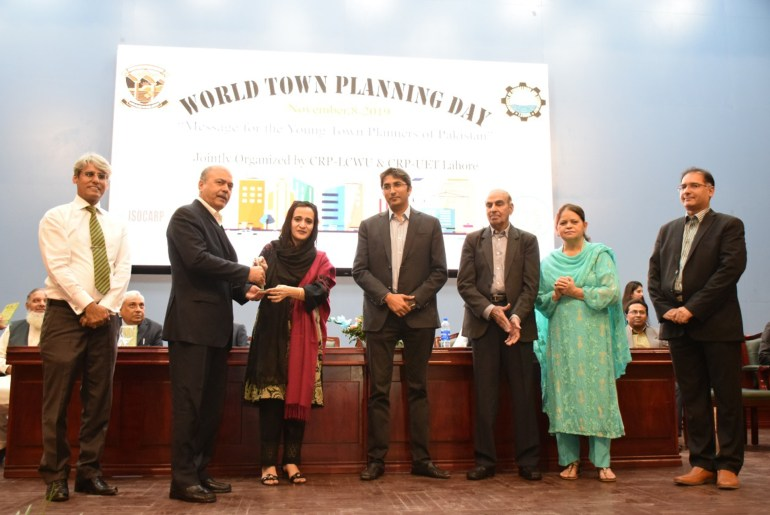 World Town Planning Day