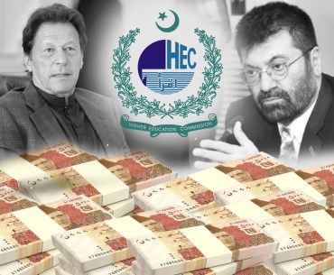 Higher Education Commission (HEC) of Pakistan