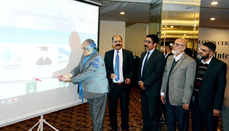 IT Ministry Launches Digital Pakistan Internship Portal