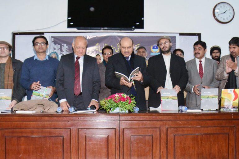 VC UAF Dr. Muhammad Ashraf Launches The New Edition Of Kisht-e Nau