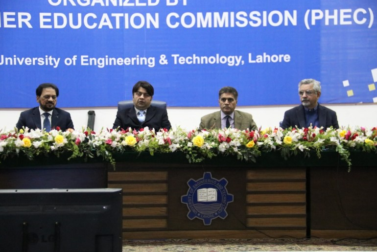 PHEC Organizes Conference On Higher Education Reforms