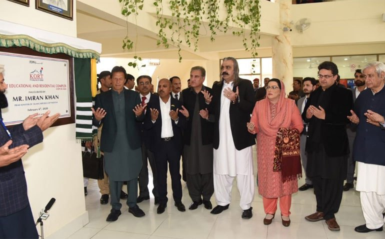 PM Inaugurates Education Complex For Orphans