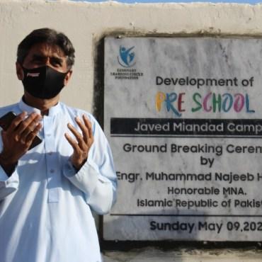 Luminary Learning Circle Foundation lays foundation stone of Javed Miandad Campus