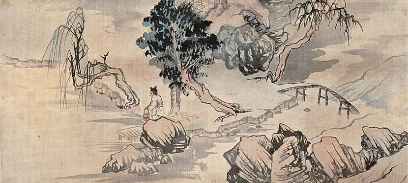 Le passé chinois du point de vue de la philosophie politique