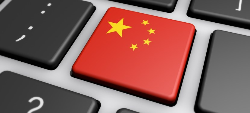 La Chine au coeur de la société de l'information