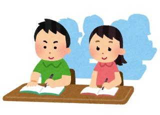 母子・父子家庭等自立支援教育訓練給付金制度