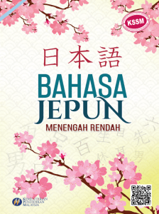 Buku Teks Digital KSSM Bahasa Jepun (Menengah Rendah)