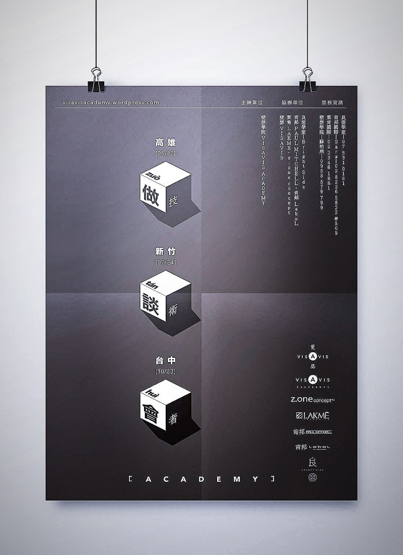 zth_poster_b