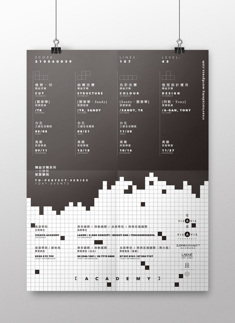 tps_Poster_b