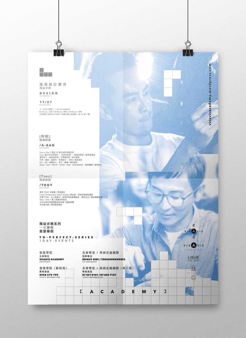 tps_Poster_design_khs