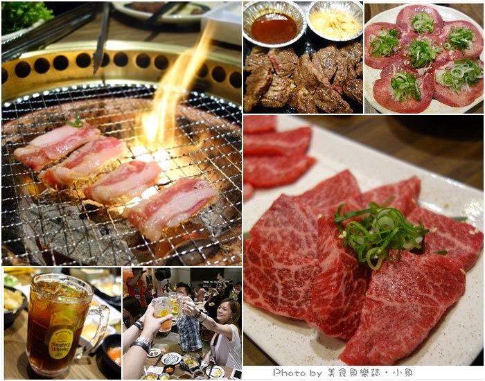 【臺北南港】乾杯燒肉 - 魚樂分享誌
