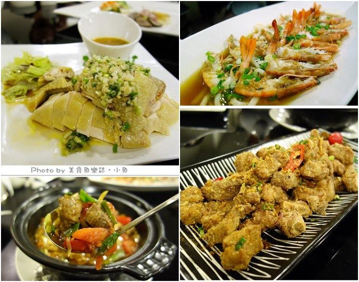 【臺北中山】極致臺菜創意料理 – 魚樂分享誌