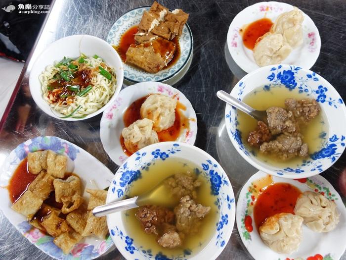 基隆 阿本燒賣 70年老店 超大顆臺式燒邁 排骨酥湯 美食小吃