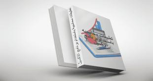 المحاسبة باستخدام الحاسب تطبيقات ادارية pdf, تحميل كتاب تطبيقات محاسبيه في برمجه الاكسيل المتقدم, تطبيقات المحاسبة على الحاسوب, تطبيقات محاسبية إحصائية على الحاسب, تطبيقات محاسبية باستخدام Excel, تطبيقات محاسبيه في برمجه الاكسيل, تعلم برنامج Excel وتطبيقاته المحاسبية pdf
