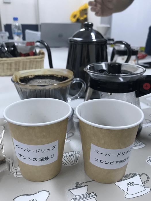 コーヒーの淹れ方講座に参加してきました!| Acca's Website