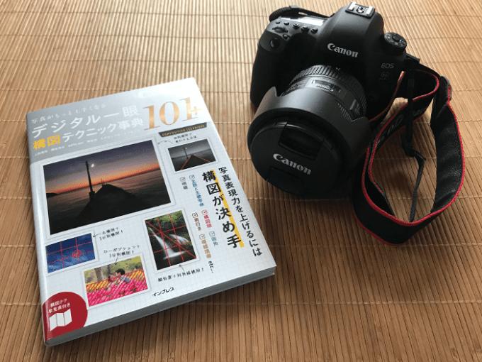 CanonのEOS 6D MarkⅡを購入しました!| Acca's Website