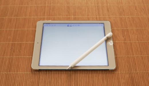 【オススメをご紹介!】Apple Pencil用シリコン保護カバー Pencil Barrier